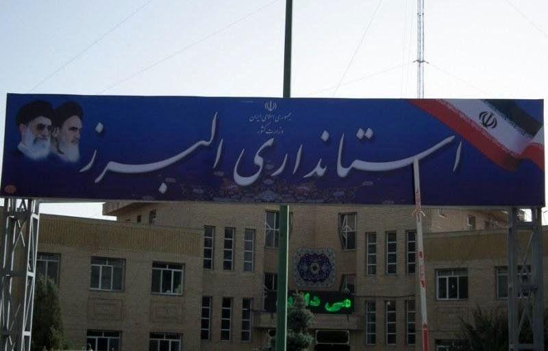 اعتراض کارکنان بیمارستان امام خمینی کرج به حقوق معوقه