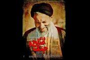 روایت اسارت حجت الاسلام ابوترابی فرد در مستند ورای صلح و جنگ
