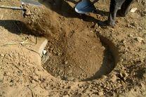 پر و مسدود کردن  580 حلقه چاه غیر مجاز در اصفهان / صرفه جویی بیش از 12 میلیون متر مکعب در مصرف آب