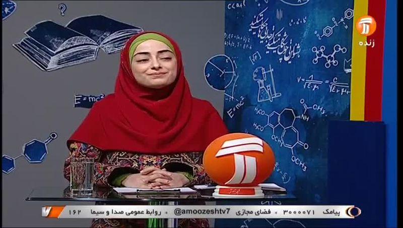 برنامه درسی شبکه آموزش پنج شنبه ۱۵ خرداد ۹۹ اعلام شد