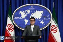 ایران تصویب قطعنامه وضعیت حقوق بشر علیه ایران را محکوم کرد
