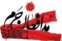 مراسم تشییع سه شهید مدافع حرم در مشهد برگزار شد