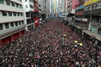 هنگ کنگ در سالروز تشکیل حزب کمونیست چین دستخوش ناآرامی شد