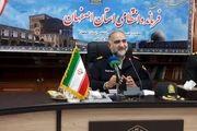 انهدام ۸۰ باند توزیع مواد مخدردر اصفهان / کشف ۴۵ تن انواع مواد مخدر
