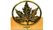 فراخوان ششمین جایزه تهران اعلام شد