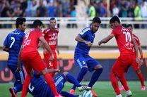 ساعت بازی پرسپولیس و استقلال خوزستان اعلام شد