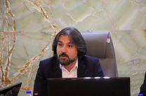 ایجاد دفتر نمایندگی مرکز ملی مطالعات راهبردی کشاورزی و آب در اتاق بازرگانی اصفهان
