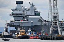 بزرگترین کشتی نظامی انگلستان در معرض حمله سایبری