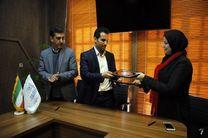 امضای تفاهمنامه بین هیأت پزشکی ورزشی و ایفمارک