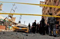 وقوع انفجار در یک موسسه آمریکایی در عراق