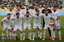 ساعت بازی دوستانه ایران و یونان مشخص شد