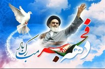 اولویت فرمانداری یزد بازدید و  بررسی مسائل مناطق شهر یزد است