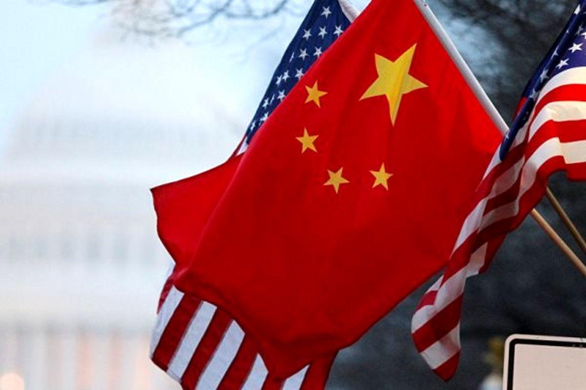 واکنش چین به اعمال تحریم های جدید از سوی آمریکا