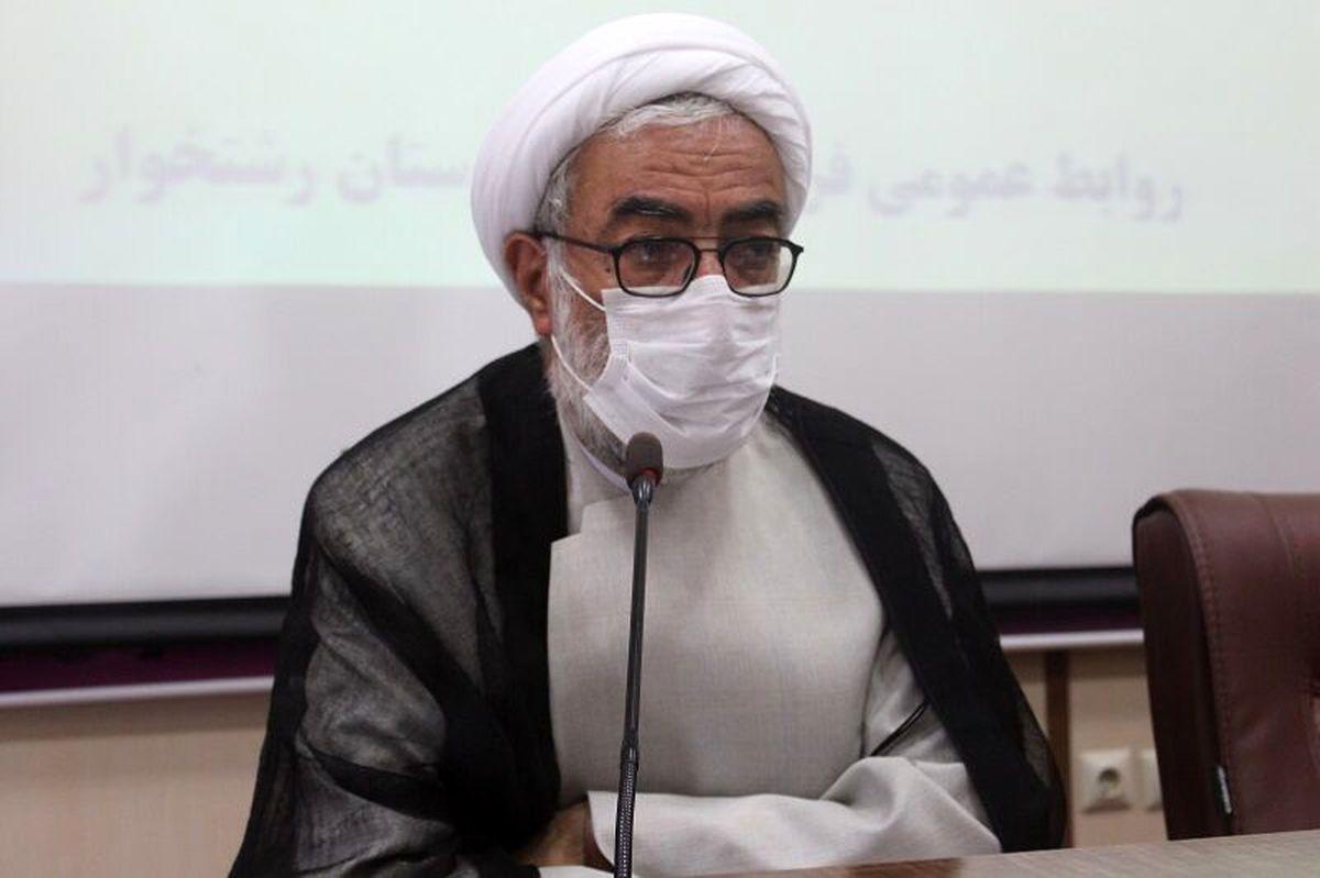 سرمایهگذاری ۷۵۰  میلیارد ریالی وزارت صمت در شهرستانهای خواف و رشتخوار