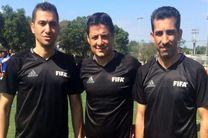 اعضای تیم داوری ایران وارد مسکو شدند
