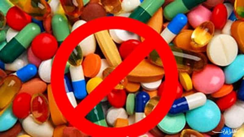 لیست داروهای غیرمجاز و ممنوعه در ایام حج مشخص شد