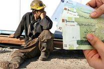 فشار تورم ناشی از بودجه ۱۴۰۰ به دهک های پایین جامعه / خانواده ها بدون رفاه اجتماعی زندگی می کنند