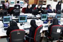 ادارات و نهادها می توانند با یک سوم کارمندان خویش فعالیت کنند