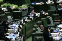اسامی ۱۴ نمایندهای که با تاخیر به جلسه علنی مجلس آمدند