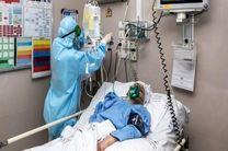 ویروس کرونا جان 6 نفر دیگر را در 24 ساعت گرفت/213 نفر در بیمارستان های کردستان بستری هستند