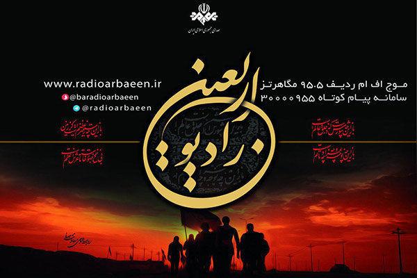 بازدید قائم مقام رئیس رسانه ملی از رادیو اربعین