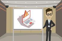 انتشار نخستین محتوای چندرسانه ای در زمینه فرهنگ سازی امنیت اطلاعات در بانک ملت