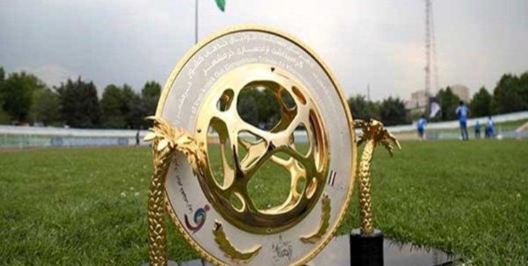 داوران مرحله سوم جام حذفی کشور مشخص شدند