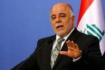 بیانیه دفتر العبادی در رابطه با نتایج سفر اخیر وی به تهران