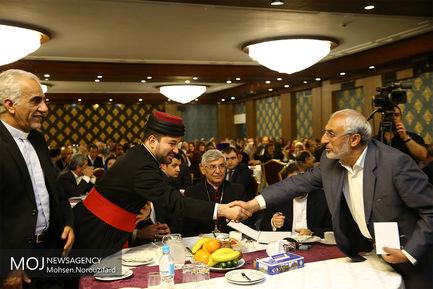 اتحادیه جهانی آشوریان در ایران