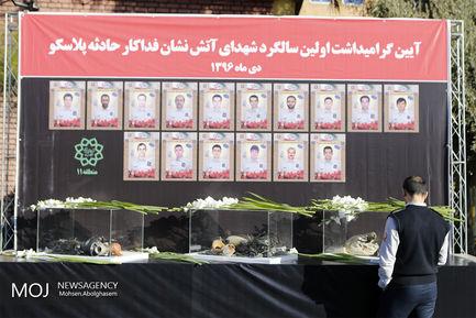مراسم رونمايی از پنجمين مسير گردشگری در بافت تاريخی تهران