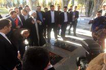 رئیس قوه قضائیه به مقام شامخ شهدای ایلام ادای احترام کرد