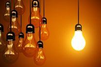 برنامه قطع برق تهران در 25 تیر اعلام شد