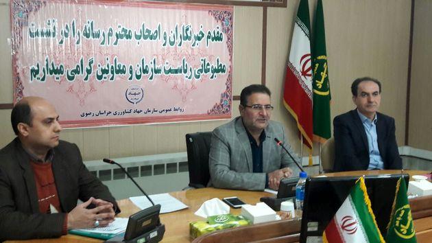 همزمان با دهه فجر۲۱۳ پروژه بخش کشاورزی خراسان رضوی افتتاح میشود