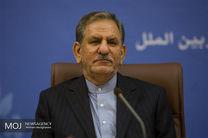 پیام تبریک جهانگیری به مناسبت راهیابی تیم ملی فوتبال ایران به جام جهانی