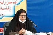 افتتاح دو هزار و 323 طرح همزمان با هفته بهزیستی در استان اصفهان
