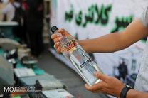 مشروبات دست ساز همچنان در بندرعباس قربانی می گیرد/22نفر جان خود را از دست دادند