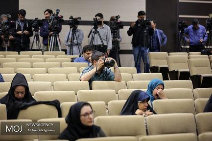 نشست خبری مسابقات بین المللی قرآن کریم