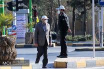 هوای اصفهان ناسالم برای گروه های حساس / شاخص کیفی هوا 114