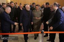 افتتاح نمایشگاه «نقش وزارت امور خارجه در دفاع مقدس»