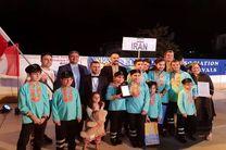 مدال طلای فستیوال بین المللی بلغارستان از آن نوجوانان ایرانی شد