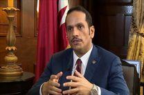 گزارش قطر به شورای امنیت درباره بحران دیپلماتیک این کشور با کشورهای عربی