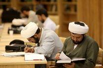 دوره آموزشی طلاب وظیفه از ۲۰ مرداده ماه آغاز می شود