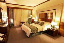 رزرو بهترین هتل های مشهد با بیشترین تخفیف