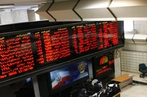 جزئیات ارزش معاملات در بازارهای اول، دوم و پایه