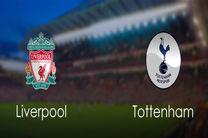 پخش زنده بازی فینال لیگ قهرمانان اروپا تاتنهام و لیورپول از شبکه سه سیما