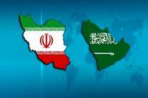 دعوا در یک شرکت نفتی ژاپنی بر سر خرید نفت از ایران یا عربستان