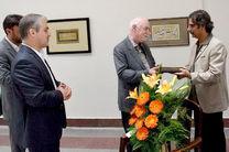 نمایشگاه قرآنی به خط نستعلیق برپا شد