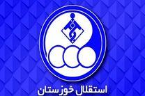 استقلال خوزستان فروخته شد؟