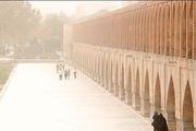 هوای اصفهان ناسالم برای گروههای حساس است / شاخص کیفی هوا 137