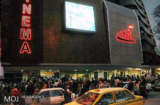 اکران همزمان دو فیلم «بادیگارد» و «ابد و یک روز» در سینما آزادی کرمانشاه